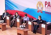 Международная научно-практическая конференция «Современное управление: векторы развития»