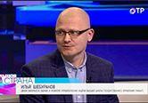 Лидеры России: Илья Шебураков в программе «ОТР»