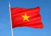 АНОНС: Визит делегации из Вьетнама